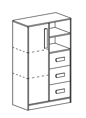 hohe kommode 80 mit schubladen gerome qmm traummoebel. Black Bedroom Furniture Sets. Home Design Ideas